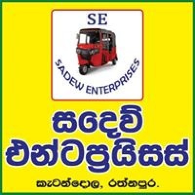 SADEW ENTERPRISES