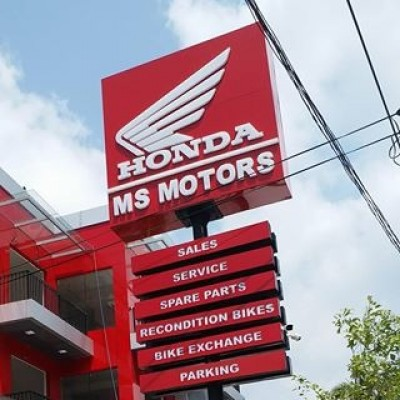 MS Motors - Homagama